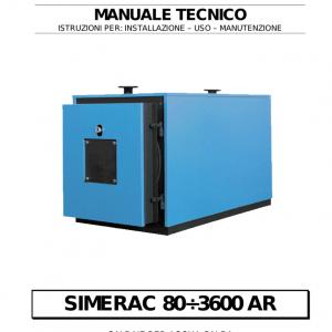Sime Котлы стальные SIMERAC AR промышленный котёл